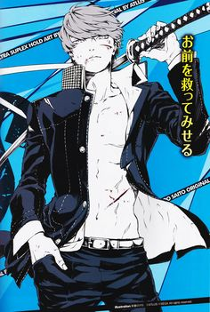 """kaleidion: """" Advertisement for the Persona 4 Arena Ultimax Manga starting in Spring - Scanned from the official Persona Magazine February Yu side: 'I'll show that I can save you' Sho side:. Yu Narukami, Character Art, Character Design, Shin Megami Tensei Persona, Akira Kurusu, Art Anime, Manga Artist, Handsome Anime Guys, Video Game Characters"""