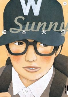 Sunny - Taiyo Matsumoto