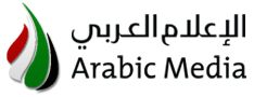 Links to local Arabic language newspapers in MENA countries