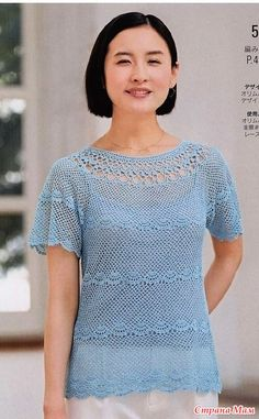 Let's knit series NV80569 2018.