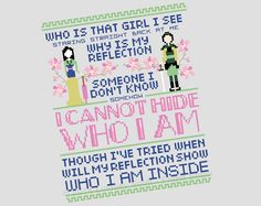 Disney Mulan Reflection Lyrics Cross Stitch PATTERN - PDF Instant Download