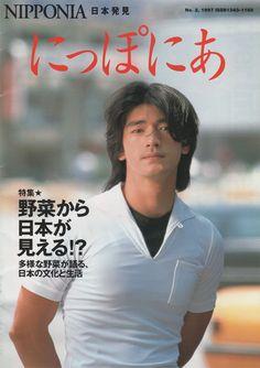 Takeshi Kaneshiro 金城武 Cool Magazine, Magazine Covers, House Of Flying Daggers, Takeshi Kaneshiro, Everyday Quotes, Acting Skills, Hot Guys, Hot Men, Brad Pitt