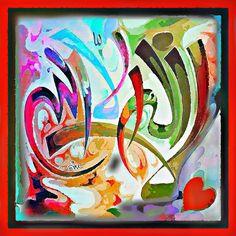 DesertRose,;,calligraphy art,;,لا إله إلا الله,;,