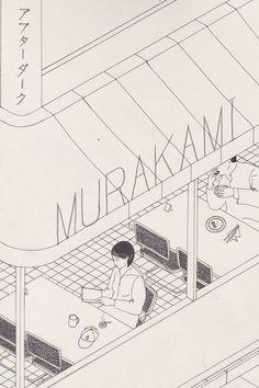 Harriet Lee-Merrion Illustration: A typography exercise. Based on Haruki Murakami's novel After Dark. Art Postal, Ligne Claire, Haruki Murakami, Art And Illustration, Japanese Illustration, Creative Illustration, Grafik Design, After Dark, Illustrators