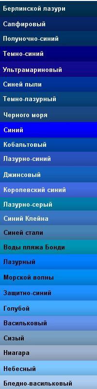 синий сапфировый цвет: 19 тыс изображений найдено в Яндекс.Картинках