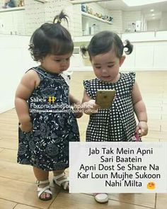 Sach me.😂😂 Sanjana V Singh Bff Quotes Funny, Besties Quotes, Girly Quotes, Sarcastic Quotes, Funny Sarcastic, Friend Quotes, Bffs, Best Friend Thoughts, Dear Best Friend