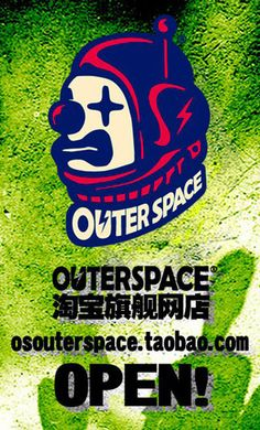 outerspace logo