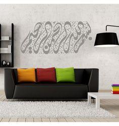 Stickers bismillah en calligraphy Diwani #wallstickers #stickersislam #islamicart #islam #arabiccalligraphy