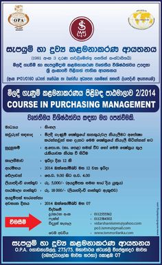 Course in Purchasing Management 2/2014
