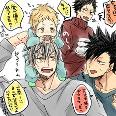 Haikyuu!! - Bokuto, Baby Tsukishima, Akaashi & Kuroo