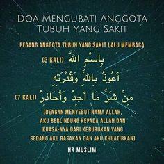 Doa ketika sakit - sendiri Doa Islam, Islam Beliefs, Islam Muslim, Listen To Quran, Learn Quran, Muslim Quotes, Islamic Quotes, World Book Encyclopedia, English Word Meaning