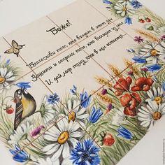 Купить Роспись плитки Табличка на дом Полевые цветы - надглазурная роспись, Роспись плитки