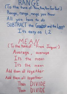 Anchor chart and printable song lyrics for RANGE and MEAN (Average). The website it comes from has a variety of wonderful teaching tools that are timely for the current season. Too Cool For School, School Fun, School Stuff, School Hacks, Middle School, School Ideas, Math Teacher, Math Classroom, Classroom Ideas