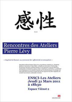 Rencontre des Ateliers avec Pierre Lévy, 2011