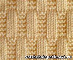 Узор Плетенка. Обсуждение на LiveInternet - Российский Сервис Онлайн-Дневников