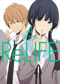 Read ReLIFE Chapter 127 Online