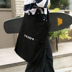 [ 韓国雑貨 ] 私はあなたの強靭なカバンです! ポイントのハングルがかわいいシンプルECOバッグ《BLACK》 [ かわいい ] 韓国音楽専門ソウルライフレコード - Yahoo!ショッピング - Tポイントが貯まる!使える!ネット通販
