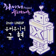 [Single] Kyuhyun (Super Junior) [슈퍼주니어 규현] – 황성제 Project 슈퍼히어로 2nd Line Up (Hwang Sung Jae Project Super Hero 2nd Line Up) | ADF Direct Link