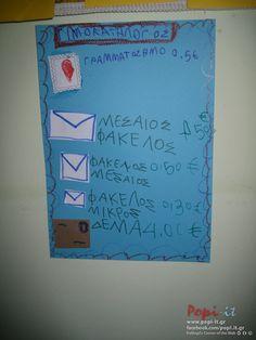Ο τιμοκατάλογός μας 6 Year Old, Learning Centers, Taxi, Cover, Books, Libros, Book, Book Illustrations, Libri