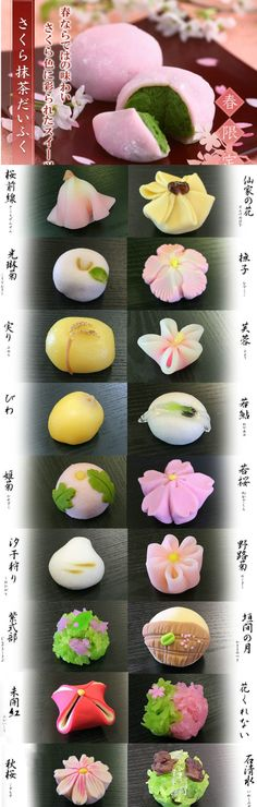 Japanese sweets for any season. Wagashi are all so beautiful looking!