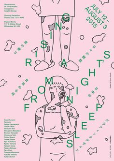 Japanese Exhibition Poster: Rising From A Night's Sleep. Momoe Narazaki.