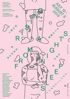 Japanese Exhibition Poster: Rising From A Night's Sleep. Momoe Narazaki.