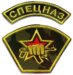 soviet space patches   Soviet army special forces - spetsnaz sleeve patch set - arc ak47 fist
