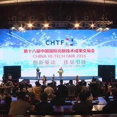 Riassunto: Prende il via a Shenzhen la 18a edizione della China Hi-Tech Fair, con particolare attenzione alle tecnologie VR/AR