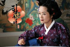 Hwang Jini (Hangul: 황진이; hanja: 黃眞伊) is a Korean drama broadcast on KBS2 in 2006. The series was based on the tumultuous life of Hwang Jini, who lived in 16th-century Joseon and became the most famous gisaeng in Korean history. Lead actress Ha Ji-won won the Grand Prize (Daesang) at the 2006 KBS Drama Awards for her performance. 기생 임백무 김영애