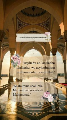 Islamic Aesthetic Wallpaper