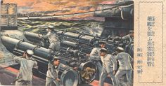 Japanese patriotic postcard: Taking aim on an enemy ship with torpedo tubes