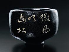 Ogata Kenzan, Mushanokoji Senke Family Black Tea Bowl with Pine Trees Design, c. Japanese Bowls, Japanese Ceramics, Japanese Pottery, Porcelain Ceramics, Ceramic Bowls, Ceramic Art, Slab Pottery, Ceramic Pottery, Matcha