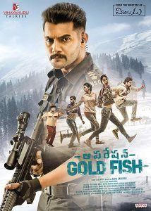 Operation Gold Fish 2019 Telugu Movie Watch Online Free Telugu