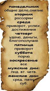 ДАВАЙТЕ ЗНАКОМИТЬСЯ !!! - Страница 26
