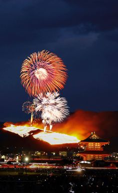 Mount Wakakusa Festival, Nara, Japan 若草山焼き | Mitsunobu Ueno