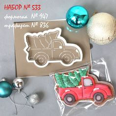 Set No. 533 * Truck with Christmas tree * Набор *Грузовичок с елкой Mold size * cm; the size of the stencil pattern is * cm. A set of tools for cutting and drawing a picture on cookies and other confectionery - Cute Christmas Cookies, Vegan Christmas, Xmas Cookies, Iced Cookies, Christmas Cupcakes, Cupcake Cookies, Christmas Desserts, Christmas Baking, Christmas Tree Drawing