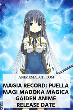 In this post, we want to tell you about the upcoming Magia Record: Puella Magi Madoka Magica Gaiden anime release date and share some interesting facts. Anime Release Dates, Dark Fantasy, Interesting Facts, Fun Facts, Told You So, Dating, Madoka Magica, Magick, Cool Facts