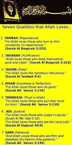 7 qualities that Allah swt loves Islam Hadith, Islam Quran, Islam Muslim, Allah Islam, Alhamdulillah, Muslim Meme, Prophets In Islam, Quran Quotes Inspirational, Faith Quotes