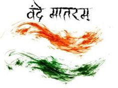essay on republic day for school students