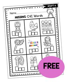 FUN KINDERGARTEN PHONICS EMAIL COURSE - freebies - tons of printables and worksheets - fun phonics activities - first sounds - middle sounds - final sounds - cvc words - word families - blends - digraphs - onset and rime - cvce words - magic e - silent e - super e - vowel teams - reading and writing in kindergarten - phonics centers #kindergartencenters #kindergartenphonics Kindergarten Homeschool Curriculum, Kindergarten Freebies, Kindergarten Readiness, Kindergarten Centers, Fun Phonics Activities, Phonics Centers, Phonics Lessons, Cvce Words, Teaching Letters