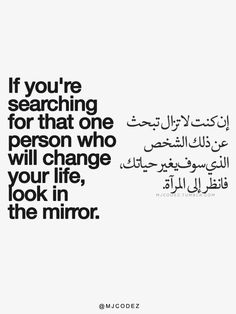 Image via We Heart It #arabic #english #quote #ﻋﺮﺑﻲ                                                                                                                                                     More