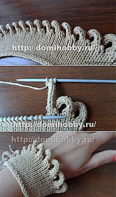 Закрытие петель с оформлением края шнуром