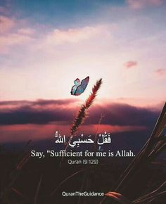 Quran Quotes Love, Quran Quotes Inspirational, Beautiful Islamic Quotes, Quran Sayings, Allah Quotes, Qoutes, Love In Islam, Allah Love, Coran Quotes