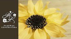 ростовые цветы из фоамирана - YouTube