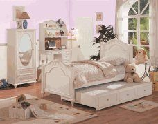 Kane's Furniture - Chantilly Twin Bed