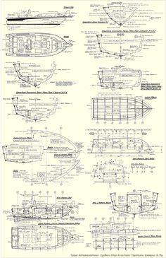 Κατασκευαστικά Σχέδια, Οδηγίες και Σχέδια Φυσικού Μεγέθους - Σύγχρονα και…