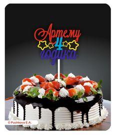 Топпер для мальчика на день рождения в торт https://vk.com/fotsessiya