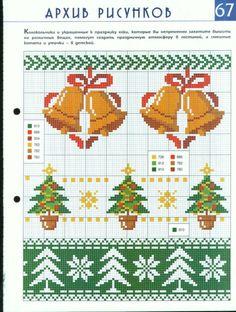 cenefas de navidad en punto de cruz