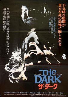 Posteritati: DARK, THE 1979 Japanese 20x29