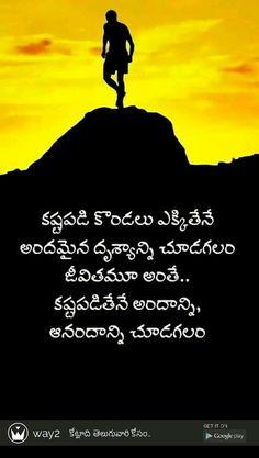 39 Best Pavi Images Inspire Quotes Motivation Quotes Quotes
